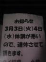 c0048156_22474341.jpg
