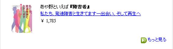 c0185657_1258121.jpg