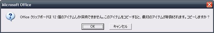 c0184365_0504968.jpg
