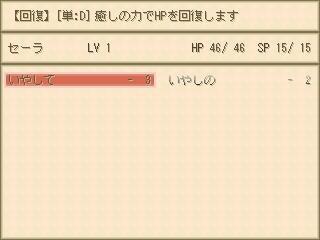a0031298_18361077.jpg