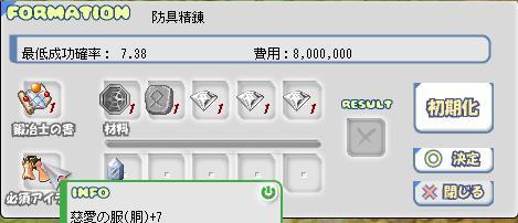 c0193232_1121771.jpg
