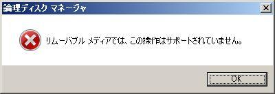 e0091163_2330404.jpg
