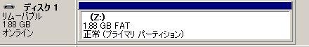 e0091163_2340255.jpg