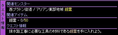 c0081097_1135126.jpg