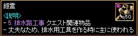 c0081097_114147.jpg