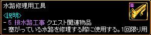 c0081097_1143920.jpg