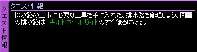 c0081097_1144724.jpg