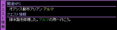c0081097_115112.jpg