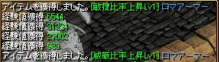 e0004726_926991.jpg