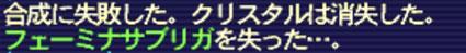 c0078581_03174.jpg