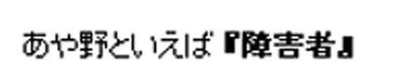 c0185657_236269.jpg