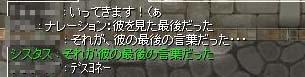 c0050051_20101737.jpg