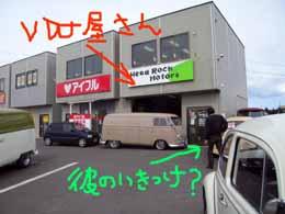 e0069615_22461255.jpg
