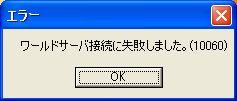 c0141199_22233773.jpg