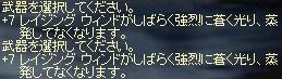 a0102456_3334845.jpg