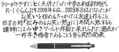 c0119436_931793.jpg