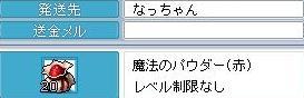 c0084904_9161781.jpg