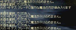e0064647_16185036.jpg