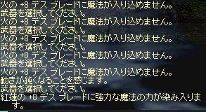 e0064647_1619624.jpg