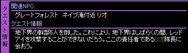 c0081097_21383480.jpg