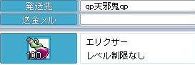 c0084904_12163869.jpg