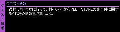 c0081097_1232039.jpg
