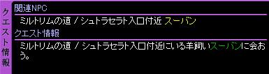 c0081097_124430.jpg