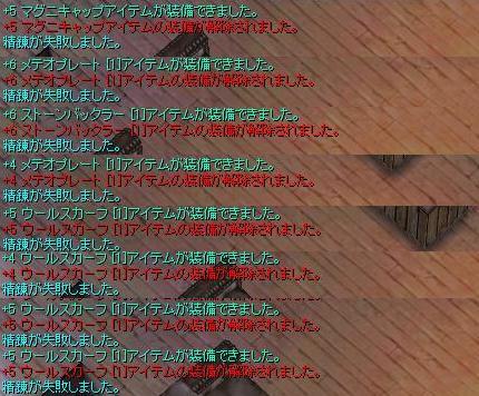 e0066552_2191884.jpg