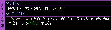 c0081097_19315040.jpg