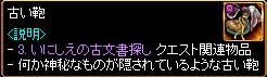 c0081097_19594879.jpg