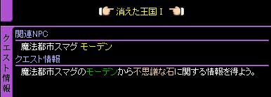c0081097_22501646.jpg