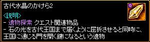 c0081097_23202276.jpg