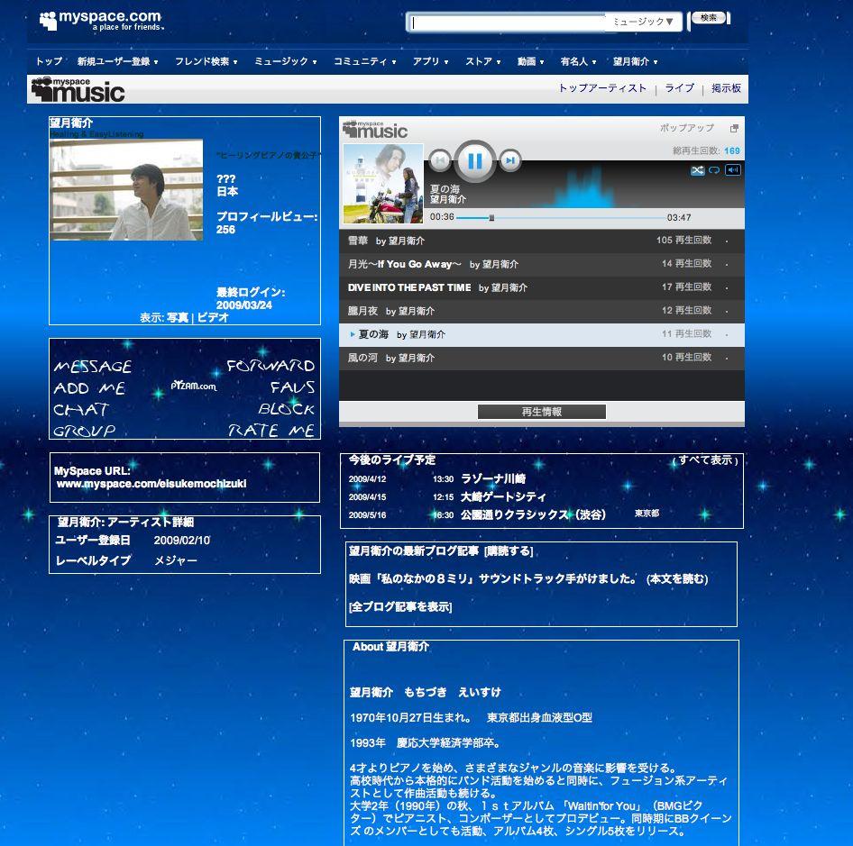 c0029779_20553113.jpg
