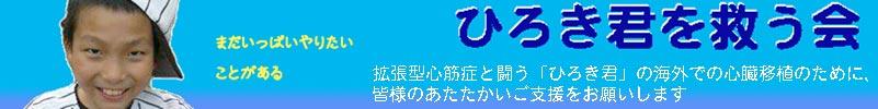 e0077875_1610090.jpg