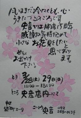 c0136324_22154939.jpg