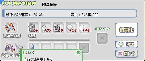 c0193232_2282313.jpg