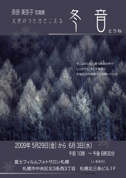 e0083559_20252062.jpg