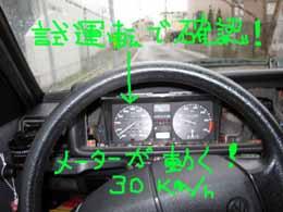 e0069615_1629678.jpg