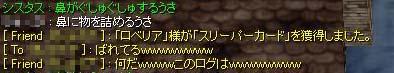 c0050051_3513653.jpg
