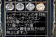 c0078415_934421.jpg