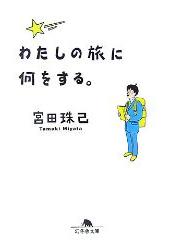 c0161046_1455736.jpg