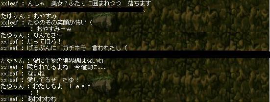e0174705_321354.jpg