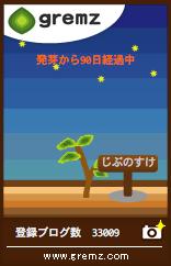 c0111410_1413532.jpg