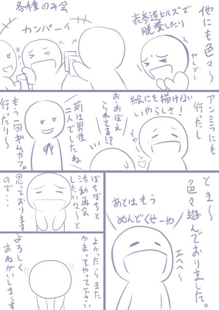 a0078706_041067.jpg