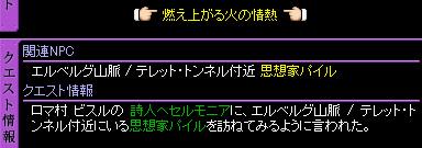 c0081097_1542459.jpg