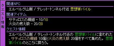c0081097_1554068.jpg
