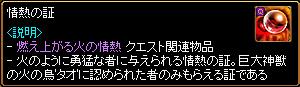 c0081097_1555691.jpg
