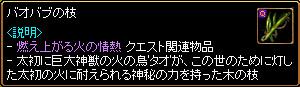 c0081097_1563843.jpg
