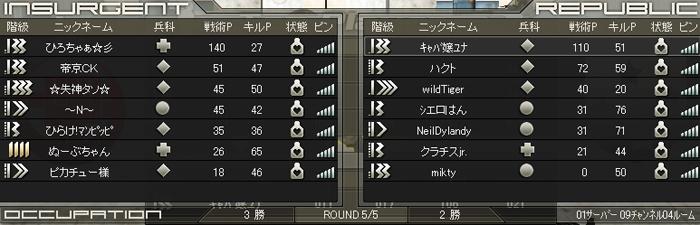e0169827_20122111.jpg
