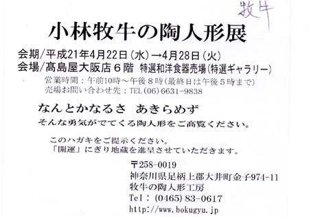 c0083527_21372153.jpg